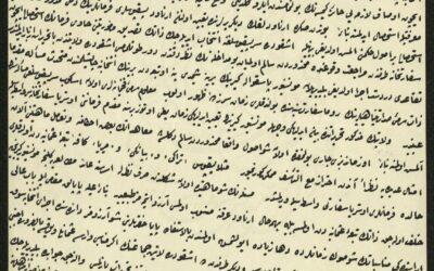 Orientim i MJ Osmane për ndërhyrje pranë Papatit për përzgjedhjen Kryepeshkopit të Shkodrës nga kombësia shqiptare. 1910
