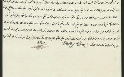 Urdhëri i internimit për Lef Nosin në 1910 si drejtor i gazetës Tomorri